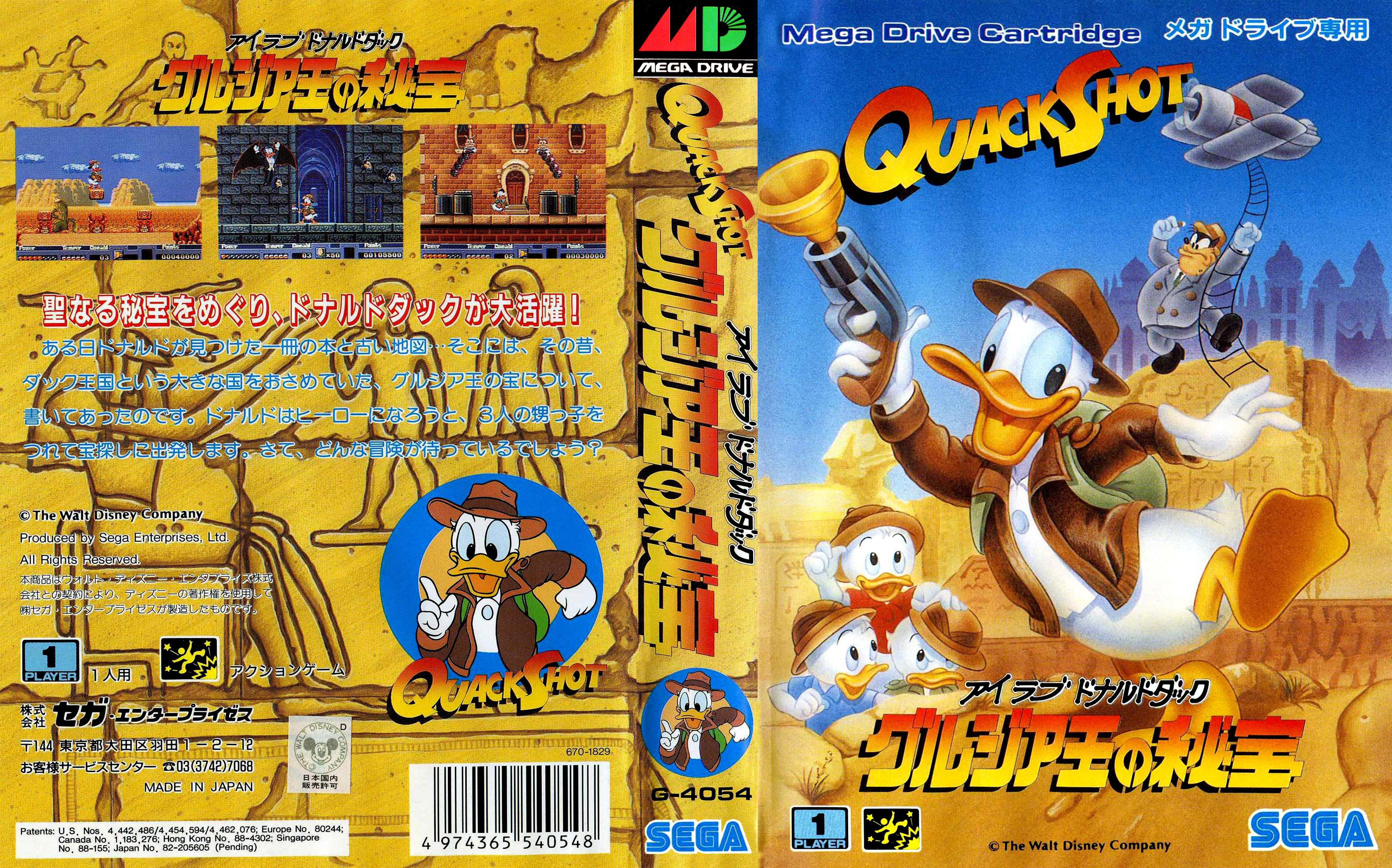 [Análise Retro Game] - QuackShot estrelando Pato Donald - Mega Drive Quackshot_jp